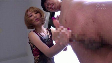 佐藤エル 高身長の美人ギャルがM男のチンポを手コキでイカせちゃう動画 画像