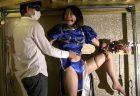 春麗コスプレした美少女が磔拘束されてくすぐり拷問に悶え苦しむwww 画像